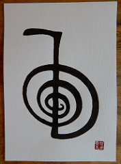 Image: 'Choku Rei - Reiki Symbol'  http://www.flickr.com/photos/33444164@N08/13121877754 Found on flickrcc.net
