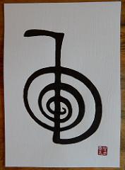 Image: 'Choku Rei - Reiki Symbol'  http://www.flickr.com/photos/33444164@N08/13121877754 Found on flickrcc.net